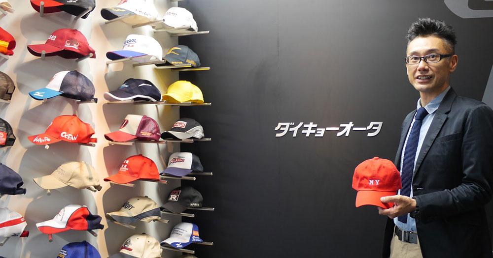 ダイキョーオータ株式会社様