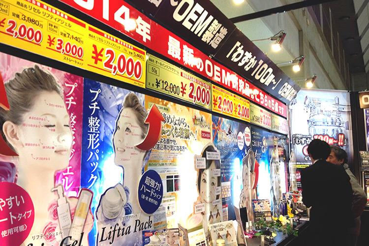 健康博覧会2014 会場写真2