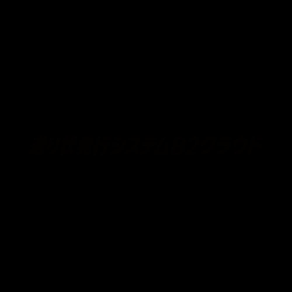 送り状発行システム「B2クラウド」 サービスロゴ