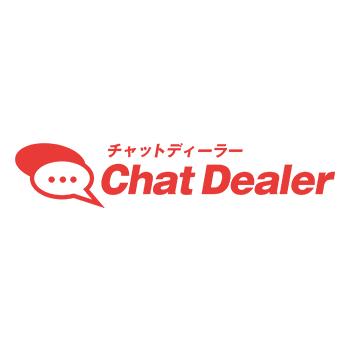 ChatDealer(チャットディーラー) サービスロゴ